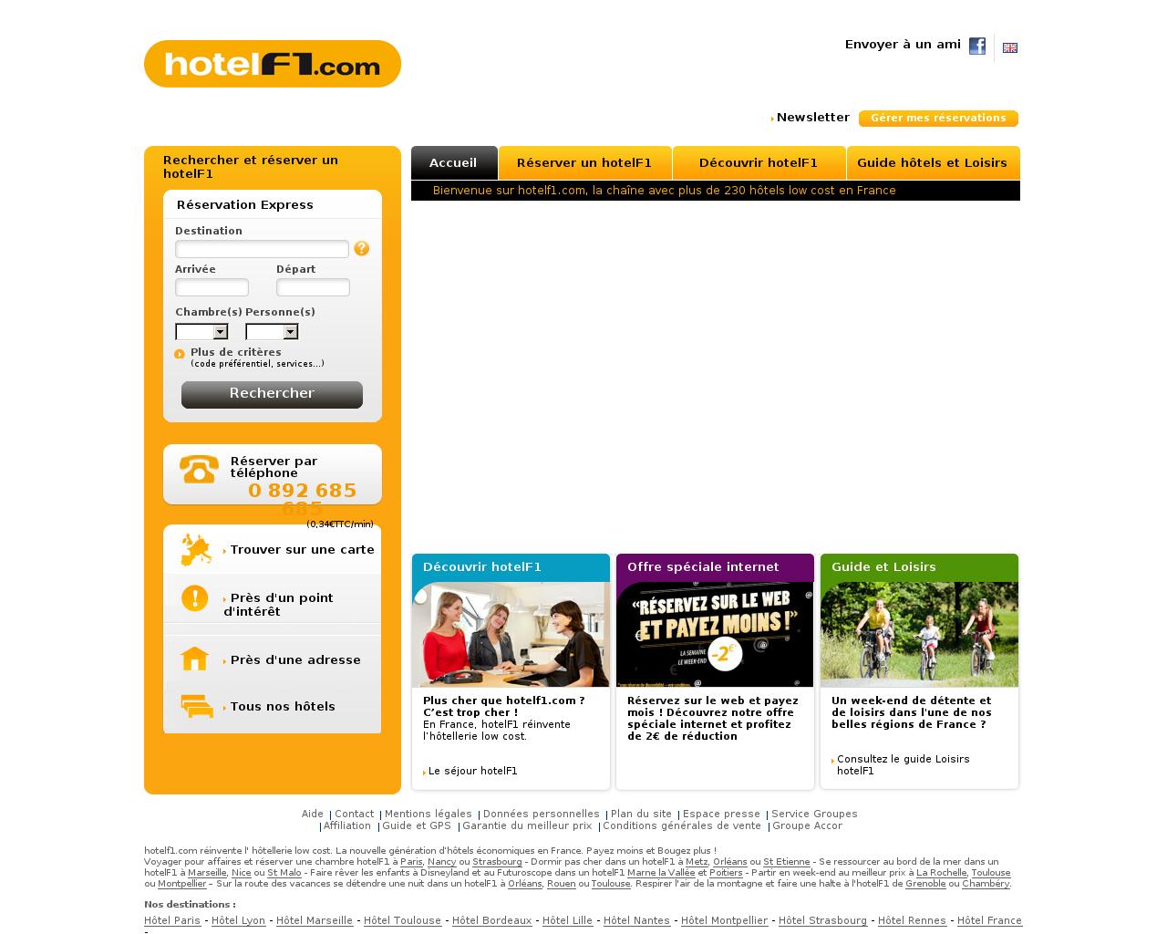 hotels sur la commune de ach re. Black Bedroom Furniture Sets. Home Design Ideas